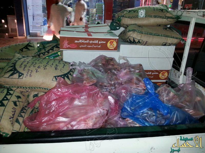 كوبونات ولحوم بقيمة ٧٣٦٦٣ ريال قدمتها خيرية العيون لمستفيديها