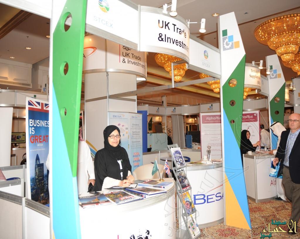 ثمان شركات بريطانية على منصة معرض المؤتمر التقني السعودي السابع
