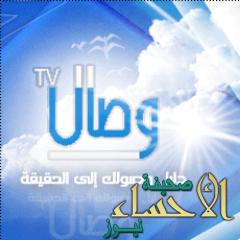 """مصدر بـ""""الإعلام"""": لا نملك سلطة إيقاف بث قناة """"وصال"""""""