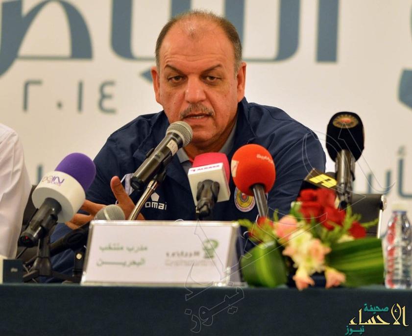 خليجي 22 : مدرب البحرين لقاء اليمن طريقنا نحو دور الأربعة