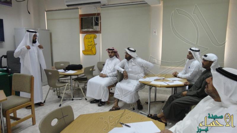 مدرسة عبدالله بن عباس تقيم برنامج إستراتيجية تمثيل الأدوار