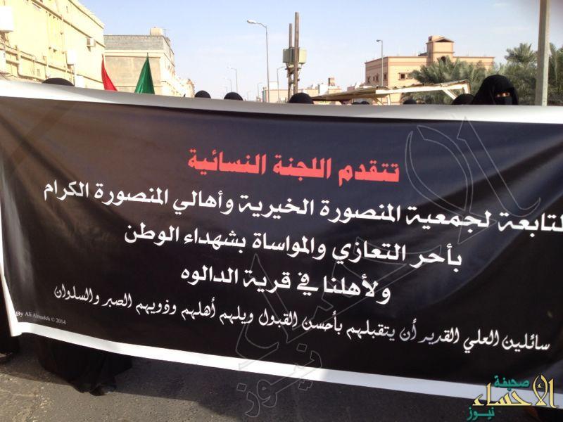 اللجنة النسائية بالمنصورة تعزي أسر الشهداء