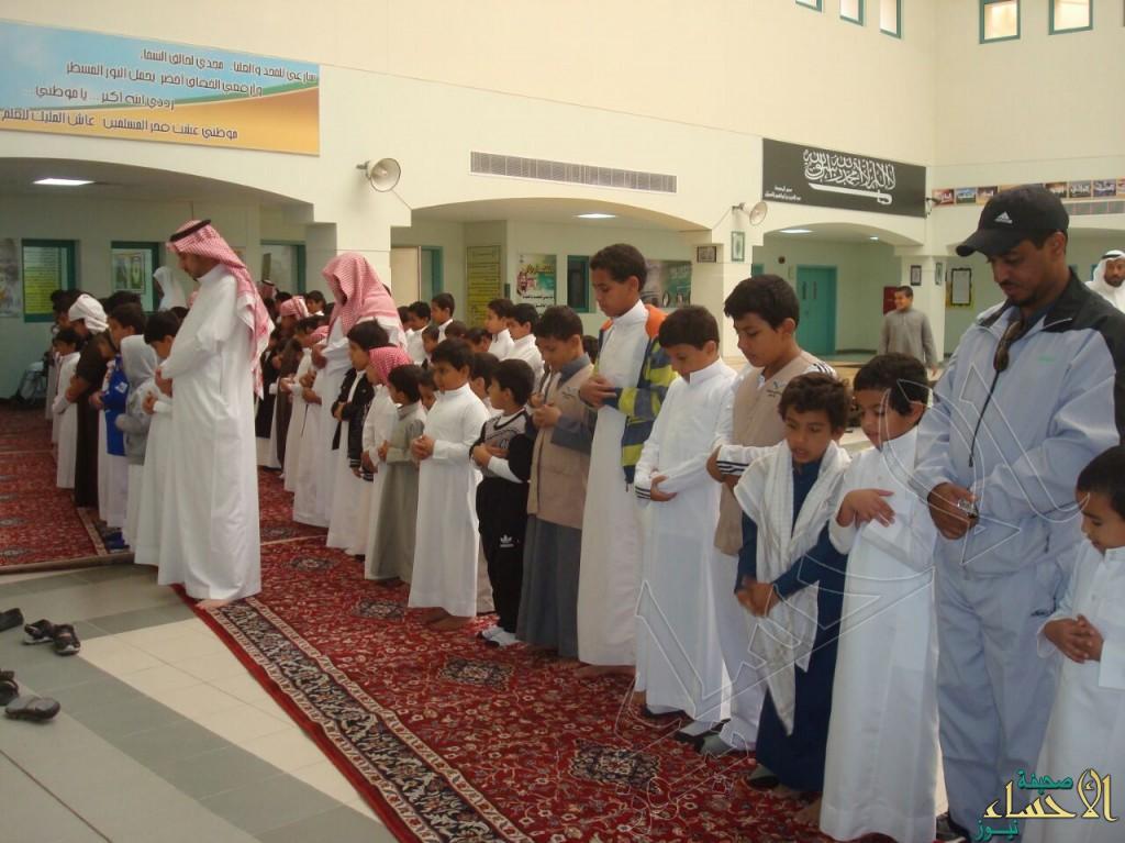 إقامة صلاة الاستسقاء في مدرسة الأمير بدر بن عبدالعزيز الإبتدائية