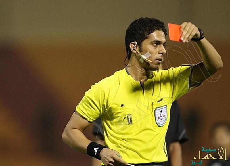 المرداسي إلى تجمع حكام كأس العالم بقطر