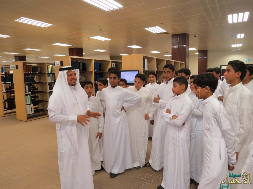 زيارة جماعة أصدقاء مركز مصادر التعلم لمكتبة جامعة الملك فيصل 