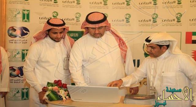 خليجي 22 : الأمير عبدالله بن مساعد يدشن المركز الإعلامي للدورة