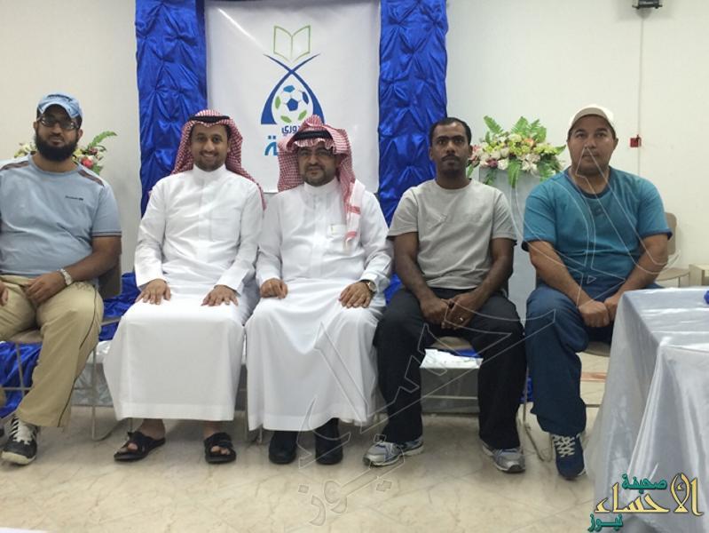 برعاية نادي هجر انطلاقة بطولة النخبة لتوأمه ثانوية الهفوف وسعد بن عبادة