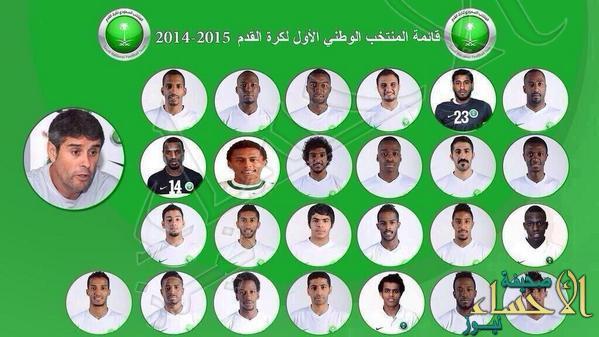 لوبيز  يعلن قائمة الأخضر لخليجي22 تضم (25) لاعباً من (5) أندية