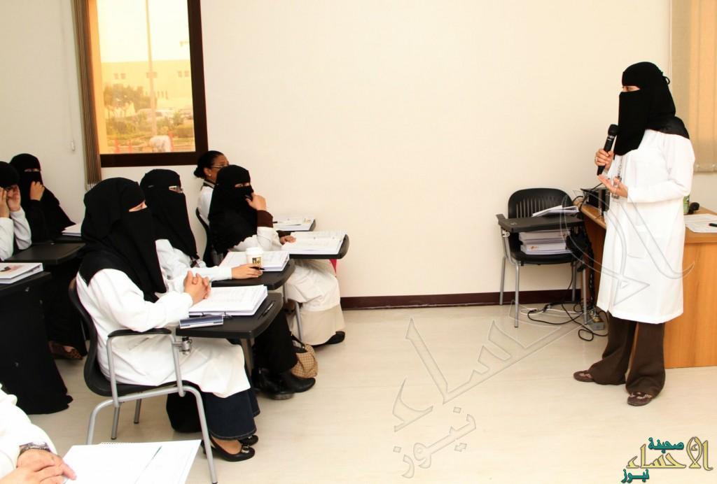 مستشفى الملك عبدالعزيز يدرب مستشاري ومدربي الرضاعة الطبيعية