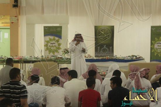 مدارس التوأمه ثانوية الهفوف وسعد بن عبادة تفعل برنامج عاشوراء