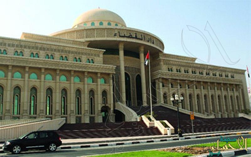 الحكم على كويتي من الأسرة الحاكمة بالاعدام بتهمة القتل في الإمارات