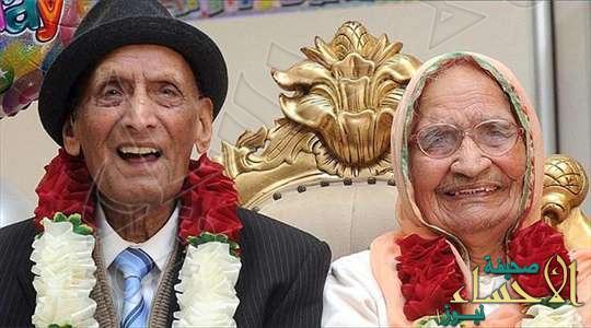 أقدم زوجين في العالم يحتفلان بعد 90 سنة من الزواج