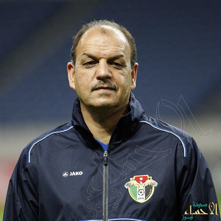 إقالة عدنان حمد من تدريب المنتخب البحريني