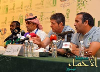 خليجي 22 : مدرب المنتخب السعودي جاهزون للمنافسة على اللقب