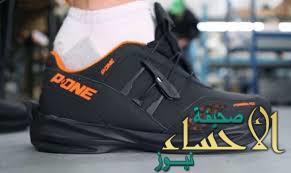 أحذية ذكية تعدل مقاسها اعتمادًا على وزن الجسم