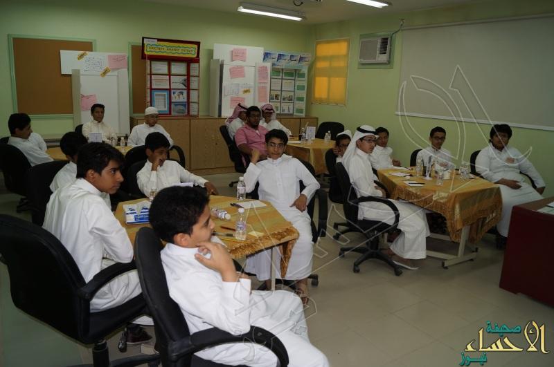 مركز الموهوبين بالهفوف يؤهل الطلاب المشاركين في الأولمبياد الوطني للإبداع العلمي