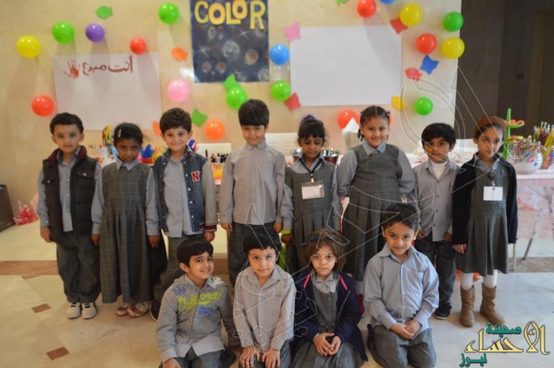 كلية العلوم (أقسام الطالبات) بجامعة الملك فيصل  تقيم معرضاً بعنوان ( طفلي المبدع )