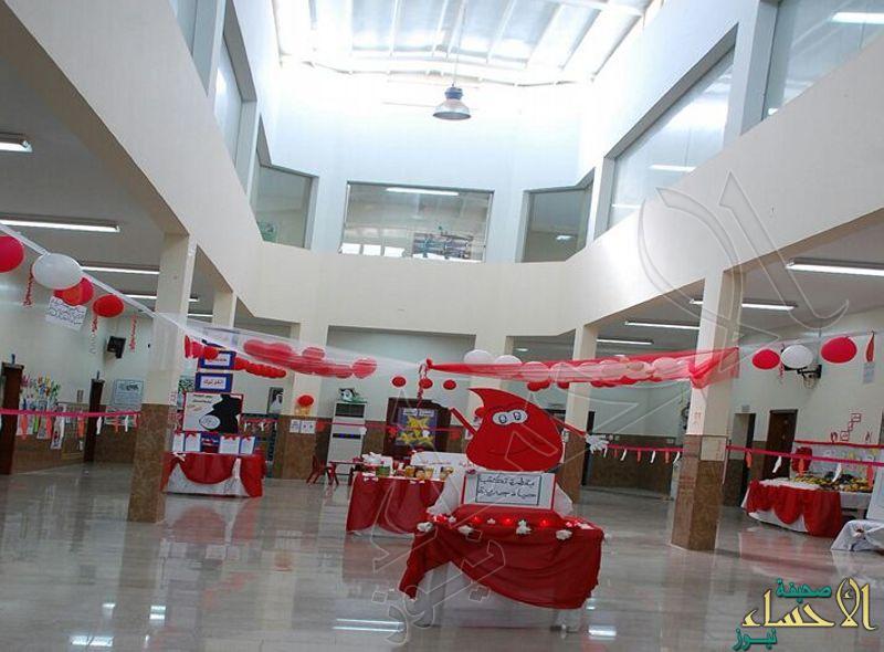 ختام فعاليات اسبوع التوعية بأمراض الدم الوارثية في مركز التنمية الاسرية بالعمران