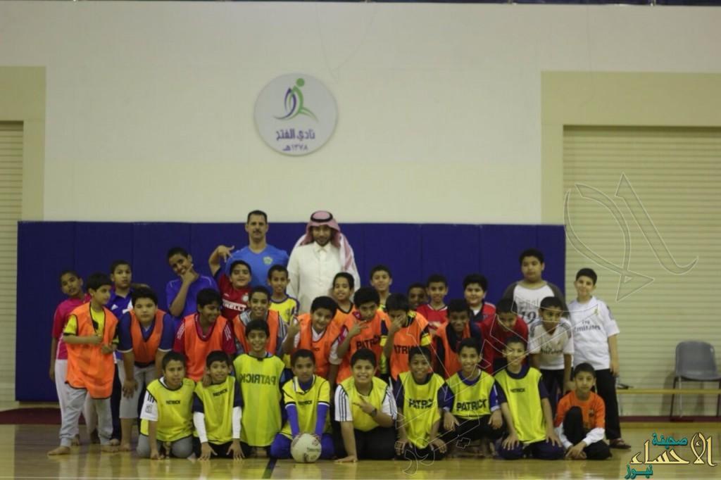 مدرسة الإمام السوسي في ضيافة نادي الفتح