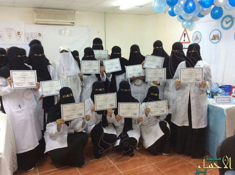 طالبات جامعة الملك فيصل يختتمن التقييم الغذائي بمركز صحي الفاضلية