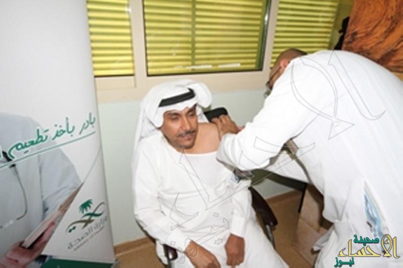 انطلاق الحملة الوطنية للتطعيم ضد الأنفلونزا الموسمية