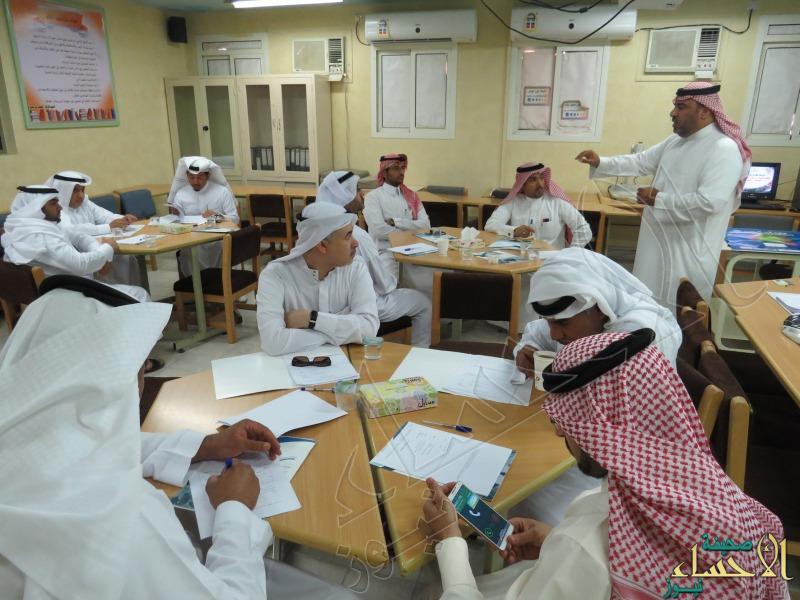 إقامة برنامج التعلم النشط في تدريس مناهج العلوم الطبيعية في الحديبية
