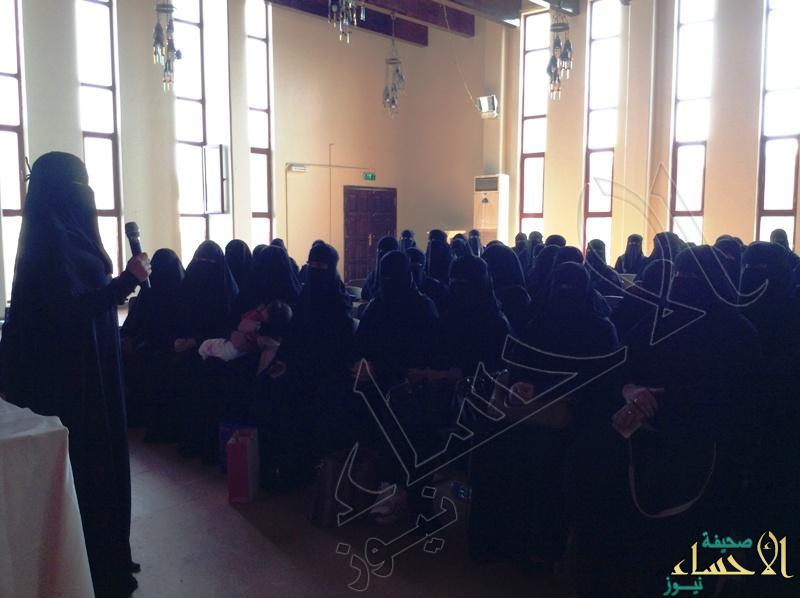 فتاة الإحساء تحتفل بخريجات دورات 1434/1435هـ