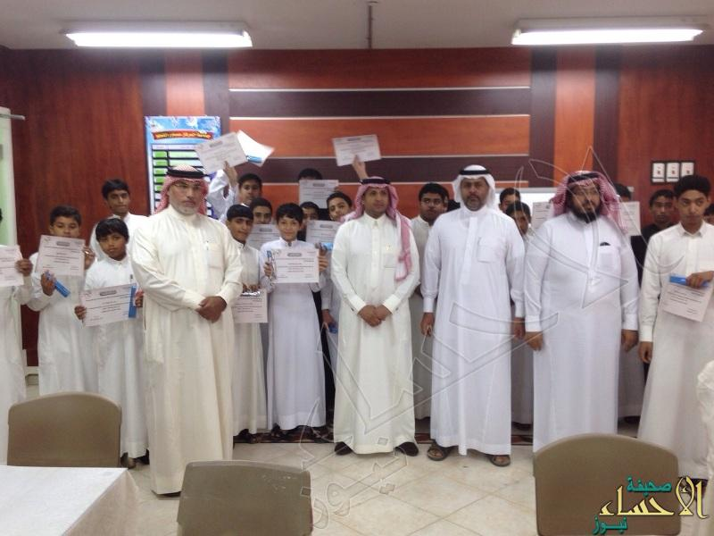 مدرسة الطفيل بن عمرو المتوسطة تكرم الفائزين في مسابقة أذكار الصباح والمساء