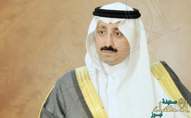 """الأثنين… سمو الأمير بدر بن جلوي يرعى حفل سفراء التفوق """"31"""""""