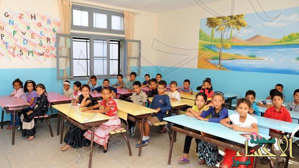 مدرسة أمريكيةتعوض تلاميذها بـ 139 مليون دولار