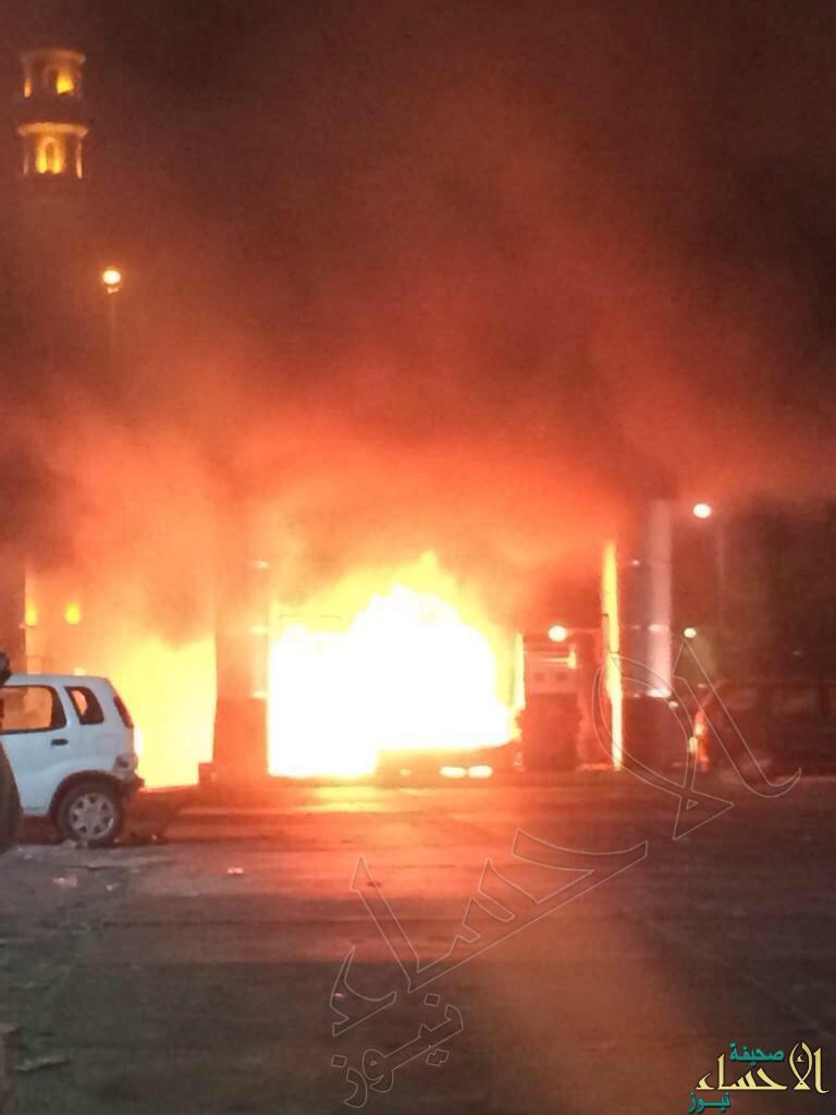بالفيديو والصور … حريق يقضي على سيارة بمحطة وقود بالأحساء (تحديث)