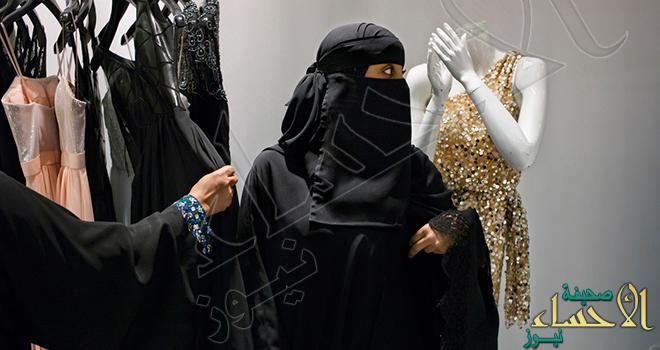 حملات تفتيشية على محلات بيع المستلزمات النسائية بالشرقية