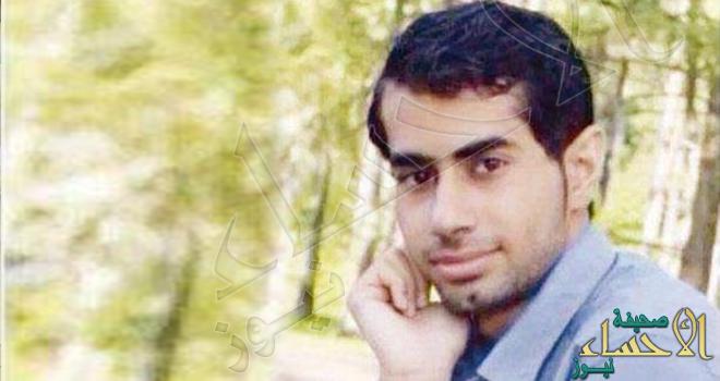 وفاة مبتعث سعودي بأمريكا بسبب موجه برد قارسة