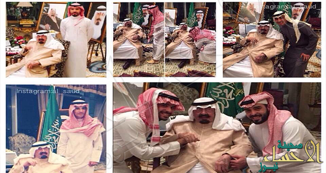 بالصور .. خادم الحرمين مع أبنائه وأحفاده في حفل عائلي بالقصر الملكي