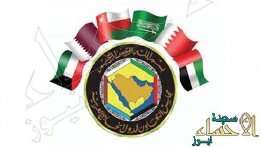 السعودية والإمارات والبحرين يتفقون على إعادة السفراء إلى قطر