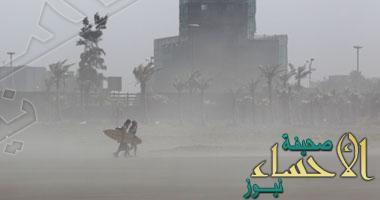 إعصار قوي يهدد جزراً يابانية قبالة سواحل طوكيو