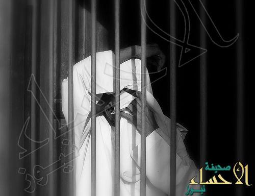 سجن سعودي دخل منزل إماراتي وقبل زوجته وهي نائمة