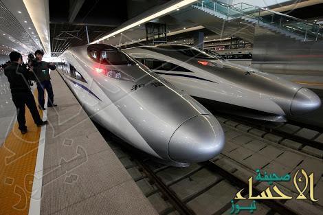 إنشاء قطار يربط الصين بالسعودية