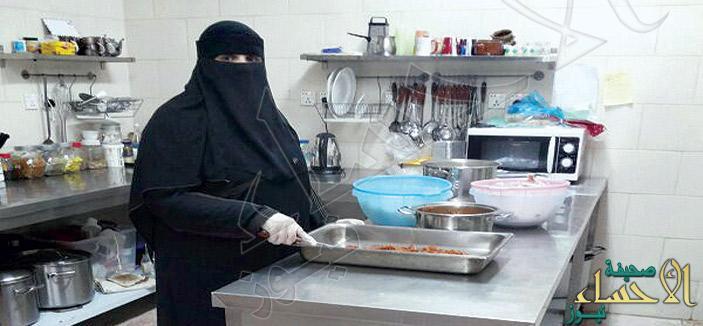 البلدية تقر آلية مزاولة المرأة لنشاط المطابخ والوجبات الغذائية بضوابط شرعية