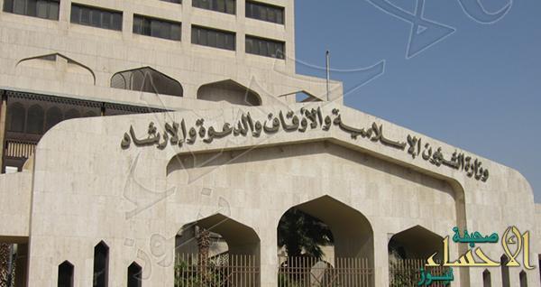 رواد مسجد بالخبر يطالبون بإعادة الخطيب لاعن المصلين