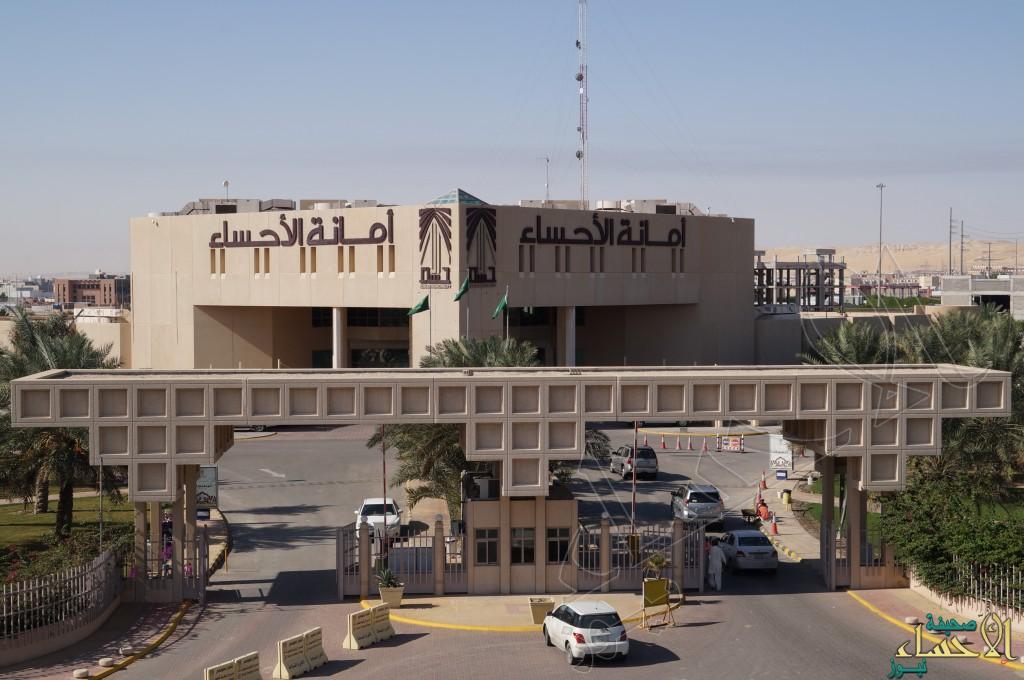 عقب مطالبات بإنشاءه… أمانة الأحساء تُعلن عن إقامة سوق خامس للخضار والفواكة بهذا الموقع