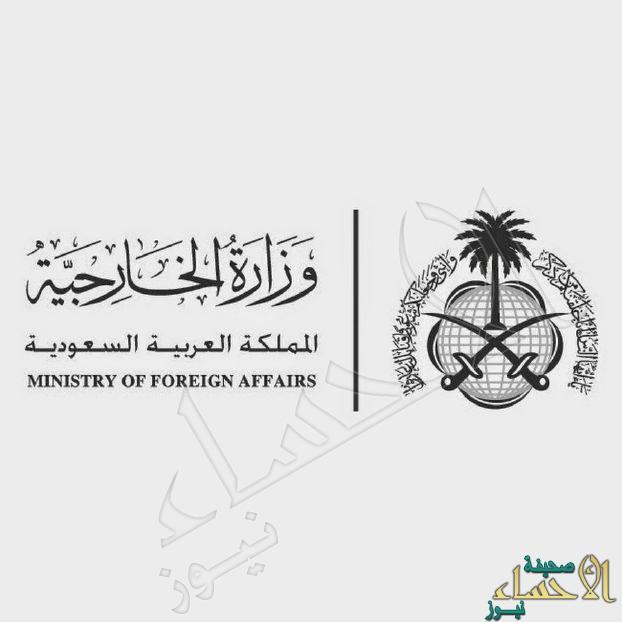 الخارجية تدين الاعتداء الإرهابي الذي استهدف إحدى نقاط التأمين شمال سيناء