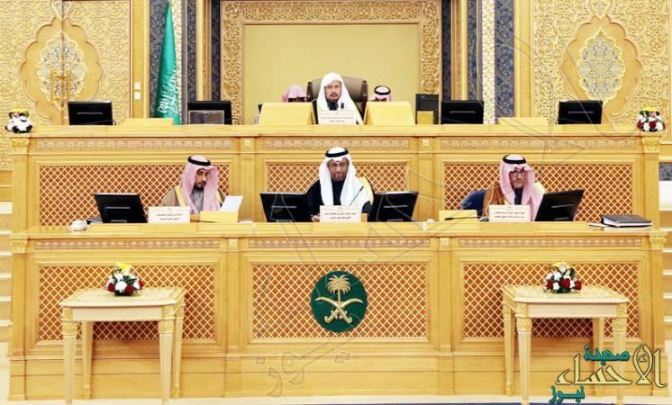 الشورى يطالب بمراقبة مدى وفاء الأجهزة الحكومية بحقوق المواطنين