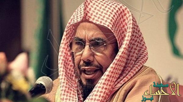 إدارة أوقاف الأحساء تنظم محاضرات للشيخ عبدالله المطلق لمدة 3 أيام