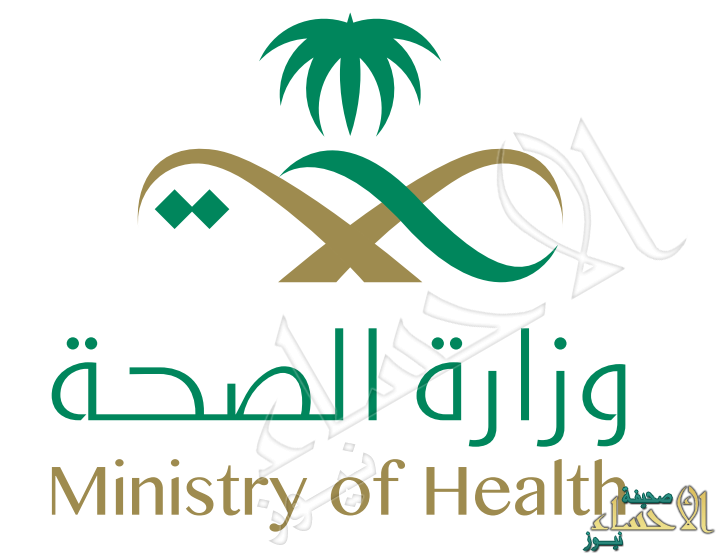الصحة تحظر توظيف فنييها في 26 إدارة