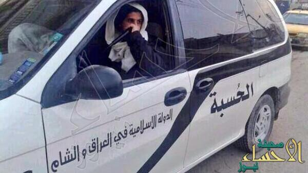 """داعش تعاقب قيادي """"مدخن"""" بفصل رأسه عن جسده"""