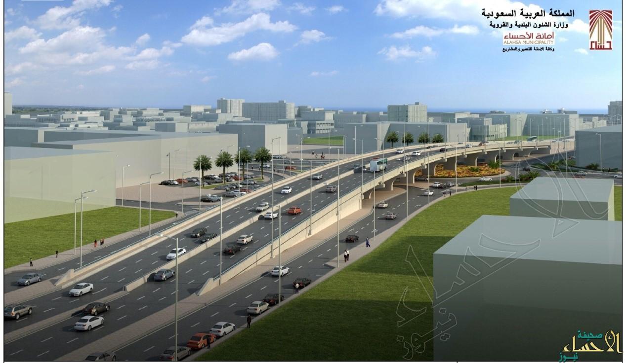 مشروع تقاطع طريق الملك عبدالله مع طريق صلاح الدين