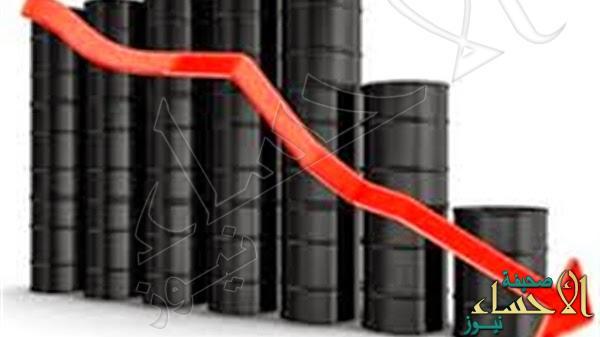 خبراء: لهذا السبب.. تراجع أسعار النفط فرصة لتطوير دول الخليج