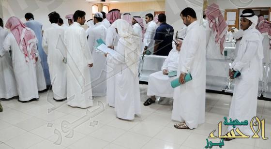 الإحصاء: نصف السعوديين الباحثين عن عمل يحملون الشهادة الجامعية