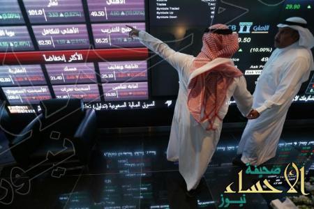 هذا أنسب خيار للمستثمرين لمواجهة هبوط سوق الأسهم